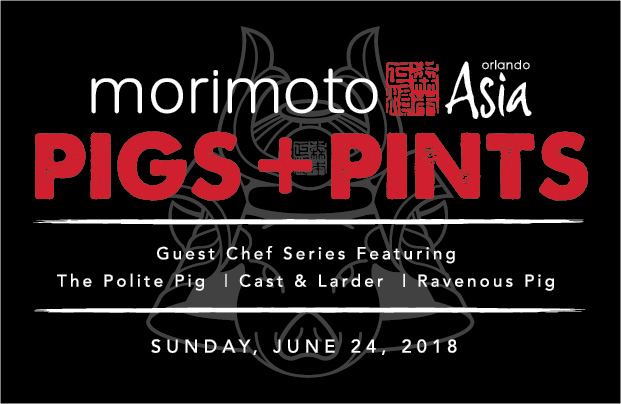 Pigs + Pints:<BR>Guest Chef Series